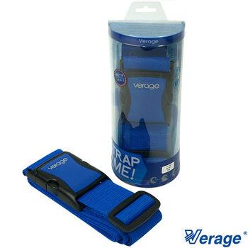 Verage~維麗杰 簡易便利旅行箱綁帶/束帶(藍)2入