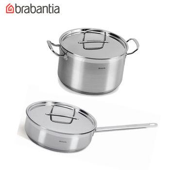 荷蘭BRABANTIA Favourite系列不鏽鋼24公分雙耳湯鍋(小)+24公分單把平底鍋組