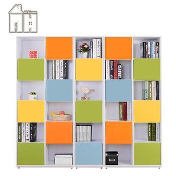【AT HOME】芬妮6.7尺多彩組合單門書櫃