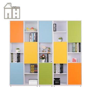 【AT HOME】芬妮6.7尺多彩組合八門書櫃