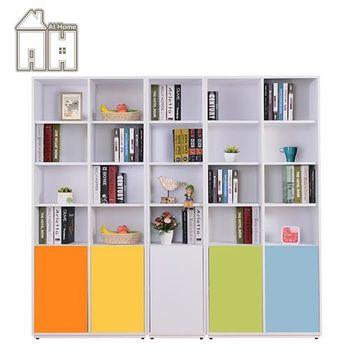【AT HOME】芬妮6.7尺多彩組合下開書櫃