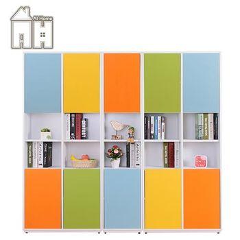 【AT HOME】芬妮6.7尺多彩組合中空書櫃