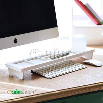 【Osun】DIY木塑板置物架白色經典款鍵盤架(CE-178-鍵盤架)