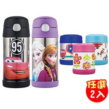 THERMOS膳魔師 不鏽鋼真空保溫/冷瓶360ml+食物罐300ml 2入組 卡通系列(授權系列+F3001)