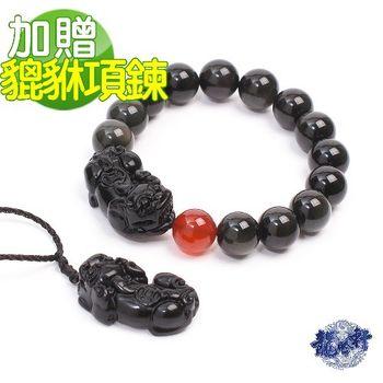 【龍吟軒】紅運當頭黑曜石貔貅手珠 (加贈貔貅項鍊)