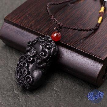 【龍吟軒】砭石招財貔貅項鍊