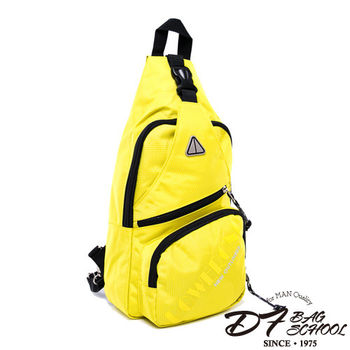 DF BAGSCHOOL - 陽光男孩繽紛系列2用式斜背包後背包