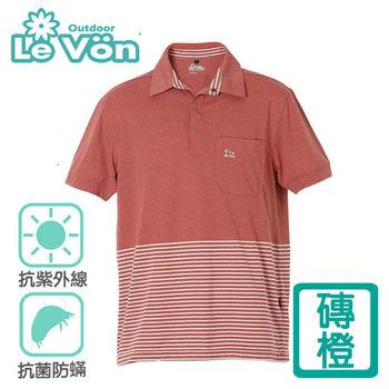 【LeVon】 男款橫條抗菌短袖POLO衫(磚橙 LV7260) 混搭紅色西裝才夠紳士