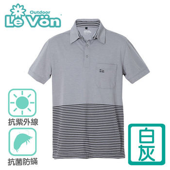 【LeVon】 男款橫條抗菌短袖POLO衫(白灰 LV7259)  混搭灰色西裝才夠紳士