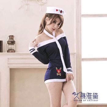 久慕雅黛 海軍甜心海軍制服角色扮演服