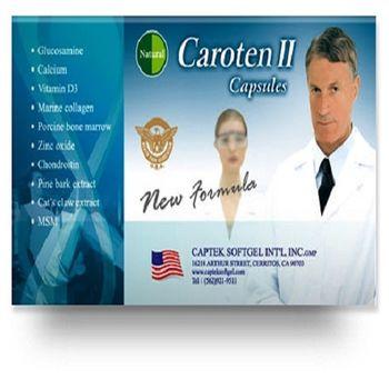 美國NaturalD關鍵元素(5盒)