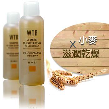 WTB昂賽芙 洗髮液 小麥 1000ml