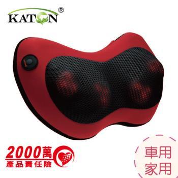 【KATON】魔力go多功能舒活按摩枕(紅色)