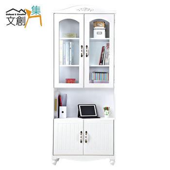 【文創集】克蘭茲 白色2.7尺四門書櫃