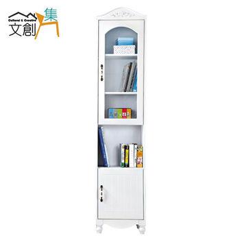 【文創集】克蘭茲 白色1.5尺二門書櫃
