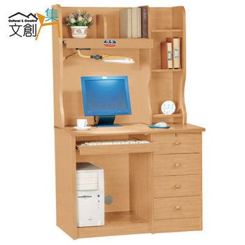 【文創集】莫魯茲 山毛櫸色3.5尺組合書桌/電腦桌(上+下座)