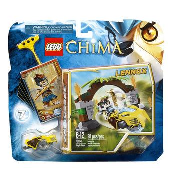 【LEGO 樂高積木】Chima 神獸傳奇系列 - 叢林之門陣 LT 70104