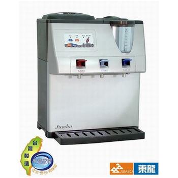 東龍蒸汽式冰溫熱開飲機(TE-153)