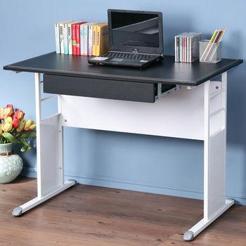 Homelike 巧思辦公桌 亮白系列-黑色仿馬鞍皮100cm(附抽屜)