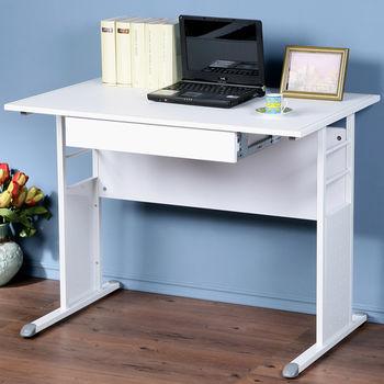 Homelike 巧思辦公桌 亮白-白色仿馬鞍皮100cm(附抽屜)
