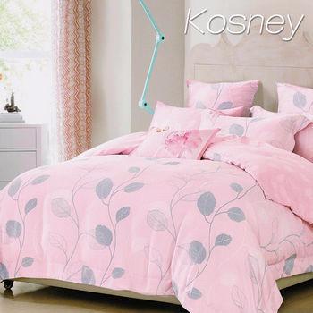 【KOSNEY】俏皮青春粉  雙人100%天絲TENCE六件式兩用被床罩組