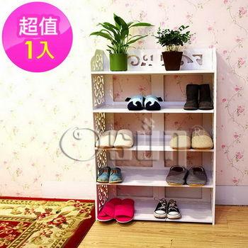 【Osun】DIY木塑板置物架 歐式白色雕花五層鞋架-加寬 (CE-178_XJ-006)