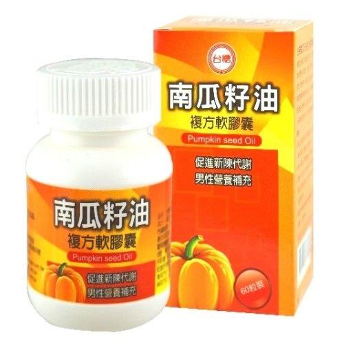 【台糖】南瓜籽油複方軟膠囊1入(60粒/瓶)