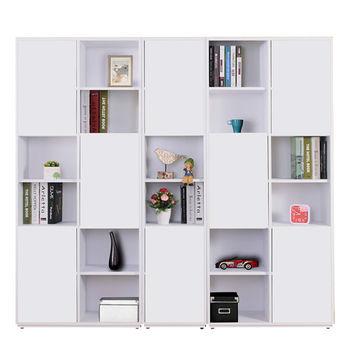 【AT HOME】蒂芬妮6.7尺彩色組合八門書櫃(5色可選)