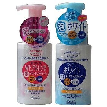 日本KOSE softymo嫩白及玻尿酸卸妝洗顏慕絲200ml-二入任組