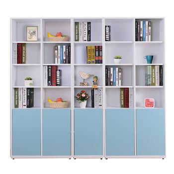 【AT HOME】蒂芬妮6.7尺彩色組合下開書櫃(5色可選)