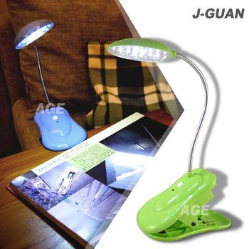 晶冠 充電式 20 LED 夾式檯燈_JG-D20L