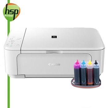 【HSP連續供墨系統】CANON MG3570【單向閥+寫真墨水】時尚白 無線多功能相片複合機