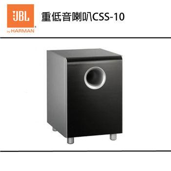【JBL】重低音喇叭 CSS-10