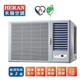 【HERAN 禾聯】12-14坪 窗型旗艦系列空調HW-80F