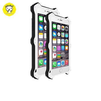 iPhone 6 / 6S 手機殼 手機金屬保護殼 防震 防摔  (YC124-1)