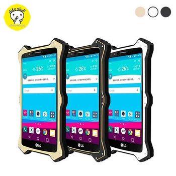 LG G4 手機殼 防摔 防撞 金屬保護殼  (YC122) 【5個工作天內到貨】