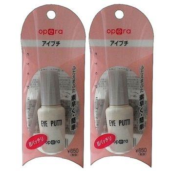 日本OPERA雙眼皮膠8g-二入組