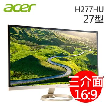 【Acer宏碁】H277HU 27型 WQHD高解析 IPS液晶螢幕(玫瑰金)