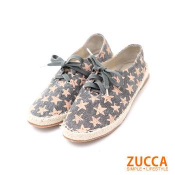 【ZUCCA】Z5612GY休閒星星繽紛繫帶帆布鞋-灰色