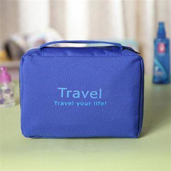 【ZARATA】大容量旅行多功能收納盥洗化妝包(藍色)