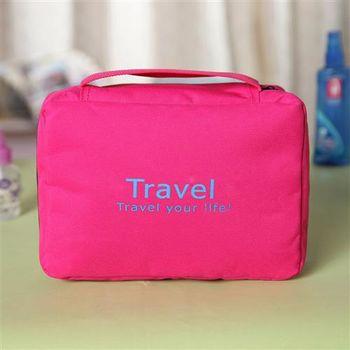 【ZARATA】大容量旅行多功能收納盥洗化妝包(枚紅)