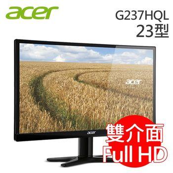 【Acer宏碁】G237HL 23型 不閃頻、濾藍光 IPS寬液晶螢幕