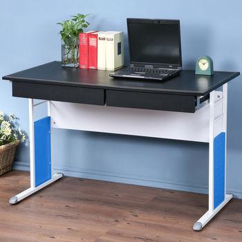 Homelike 巧思辦公桌 亮白-黑色仿馬鞍皮120cm(附二抽屜)