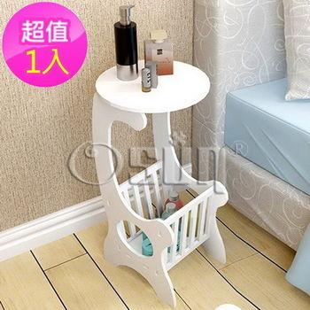 【Osun】DIY木塑板白色雕花書報茶几CE-178