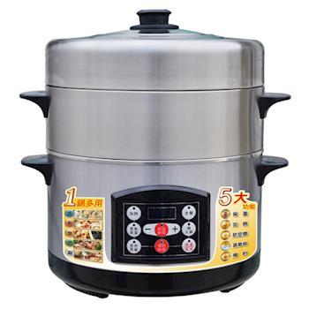 (夜間)【正豐】4公升(12人份)多功能蒸煮鍋 GFF88A