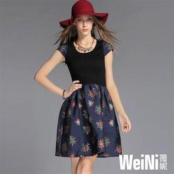 【WeiNI薇妮】圓領雪花圖案針織彈力連身洋裝(黑藍)
