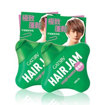 【GATSBY】隨性髮醬120mlX2
