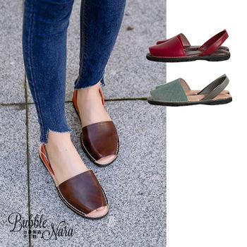波波娜拉-Bubble Nara~氣墊涼鞋-Stay西班牙原皮手工拖鞋-6色