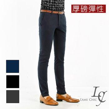 L AME CHIC  韓國製 英倫針織彈力修身硬挺窄管褲