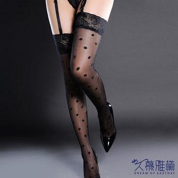 久慕雅黛 性感經典長筒大腿襪系列 蕾絲大圓點